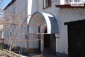 Продается дом на 2 этажа 148 кв. м с подвалом