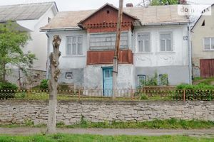 Недвижимость в Бережанах без посредников