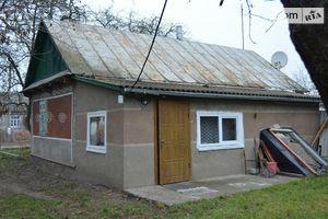 Дома в Демидовке без посредников