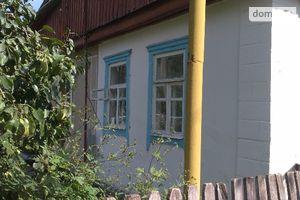 Часть дома в Коростене без посредников