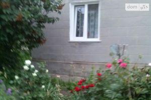 Продажа/аренда будинків в Зборові