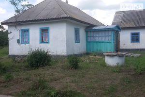 Дешевые частные дома в Бершади  без посредников