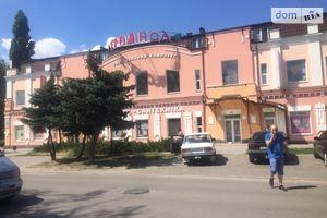 Зніму офіс в Новомосковську довгостроково