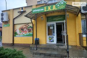 Продажа/аренда торгових площ в Вінниці