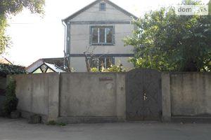 Будинок без посередників Одеської області