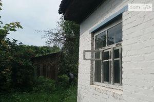 Куплю часть дома в Новгороде-Северском без посредников