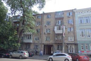 Купит коммерческую недвижимость в одессе коммерческая недвижимость тобольск этажи