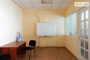 Куплю офіс Харківської області