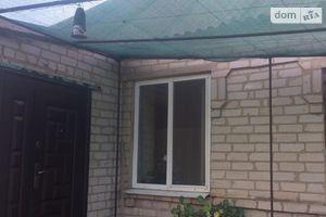 Дома в Вольнянске без посредников