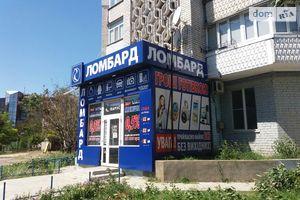 Сниму недвижимость на Комсомольской (Центр) Николаев помесячно
