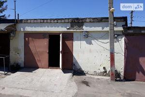 Продажа/аренда боксов в гаражном кооперативе в Одессе без посредников