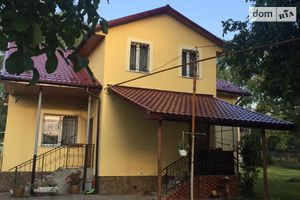 Квартиры в Бориславе без посредников