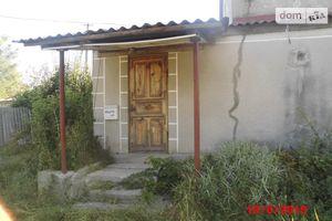 Недвижимость в Врадиевке без посредников