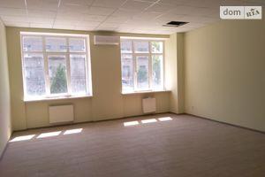 Сниму офисное помещение в Запорожье без посредников