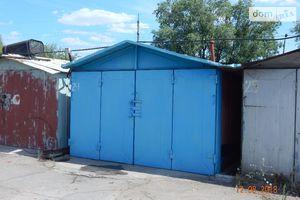 Куплю гараж в Запорожье без посредников