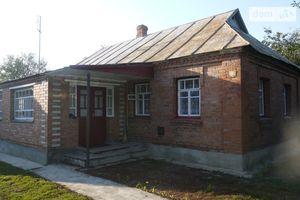 Частные дома на Сосонке без посредников