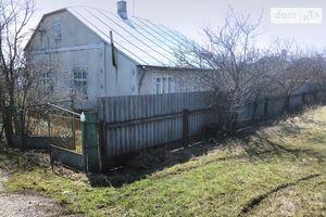 Дома в Радехове без посредников