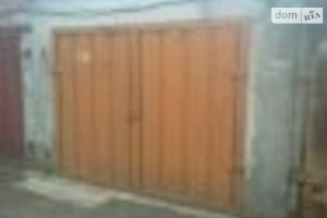 Куплю гараж в Луцьку без посередників