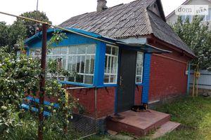Недвижимость на Турбовом без посредников