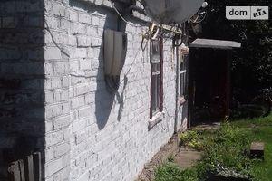 Куплю приватний будинок в Новомиргороді без посередників
