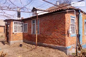 Куплю частный дом в НоваяВодолаге без посредников