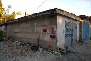 Продажа/аренда гаражів в Одесі