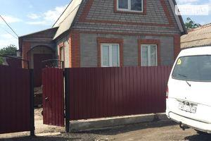 Продается одноэтажный дом 96.2 кв. м с верандой