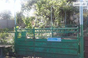 Куплю частный дом в Вольнянске без посредников