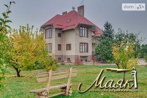 Куплю дом в Вольнянске без посредников