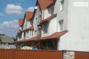 Куплю дом на Козацкой Тернополь