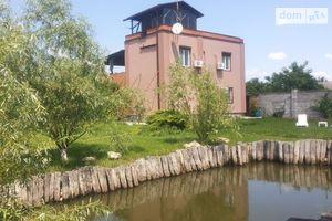 Сниму дом в Новомосковске посуточно