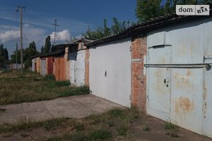 Куплю бокс в гаражном комплексе в Кировограде без посредников