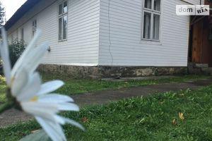 Сниму дом в Сколе посуточно