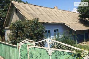 Куплю часть дома в Белгороде-Днестровском без посредников