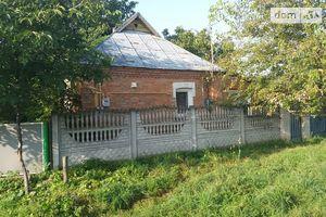 Будинки на Мизяківських Хуторах без посередників