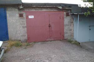 Сниму гараж в Мариуполе долгосрочно