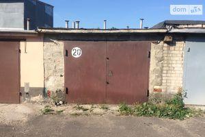 Место в гаражном кооперативе без посредников Черкасской области