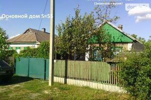 Продажа/аренда нерухомості в Петропавлівці