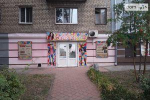 Запорожье коммерческая недвижимость це Аренда офиса 35 кв Спиридоньевский переулок