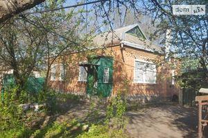 Продажа/аренда будинків в Краснограді