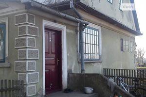 Куплю приватний будинок в Буську без посередників