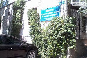Куплю офис в Николаеве без посредников
