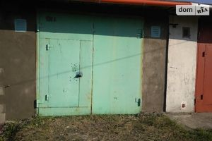 Куплю гараж в Червонограді без посередників