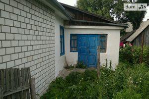 Часть дома в Новограде-Волынском без посредников