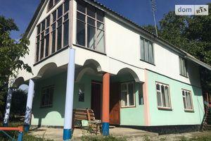 Куплю дешевый частный дом на Дашковцах без посредников