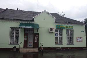 Коммерческая недвижимость александровка новосибирск продажа аренда коммерческой недвижимости