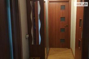 Квартири в Дніпродзержинську без посередників