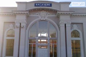 Продажа/аренда нерухомості в Ватутіне