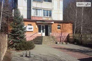 Коммерческая недвижимость сниму днепропетровск аренда офиса москвы на карте