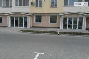 Куплю торговую площадь на Поселке Котовского без посредников